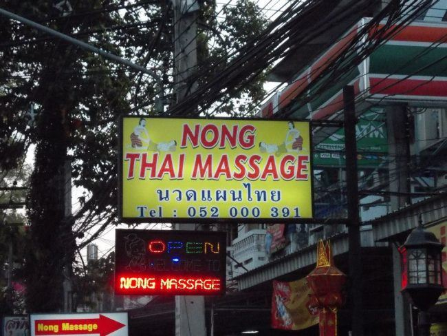signs you know youre in thailand