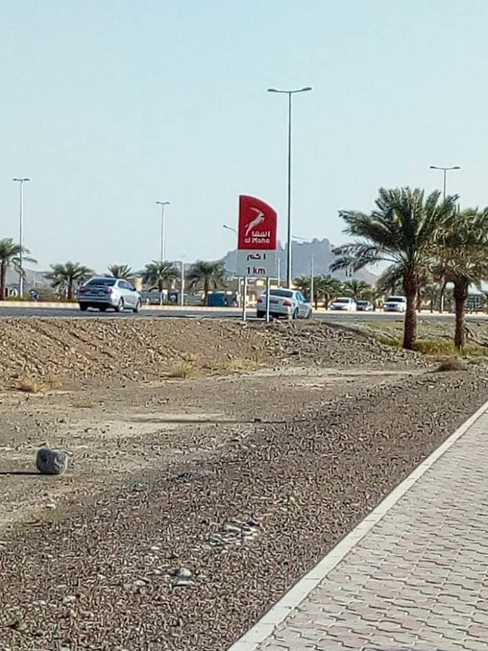 Sign by the road in Nizwa Oman.
