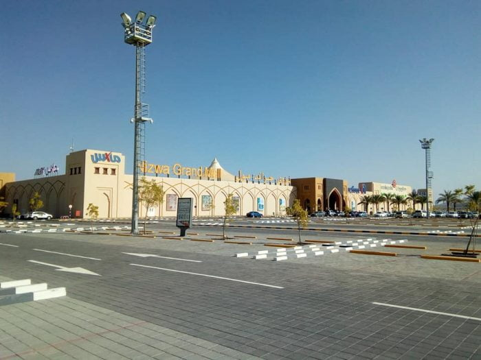 Mall in Nizwa, Oman. Kelli and I dig it. Thumbs up. Gorgeous design. Clean, neat and tight.