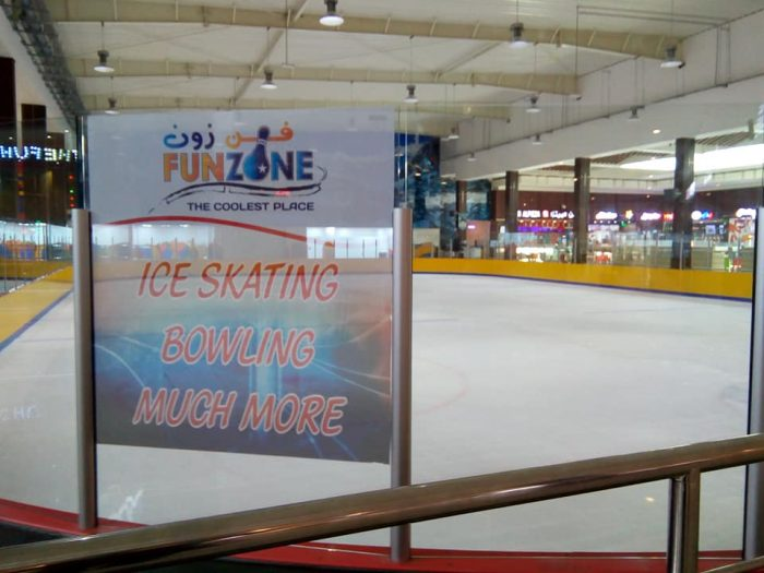 Ice skating rink in Nizwa, Oman. Not a typo. We saw this years ago in Doha, Qatar. Temps soar to 50 C during summer months. All activities move inside. Or, ice skate year round. Since cold winter temps drop only to mid 50's, Fahrenheit.